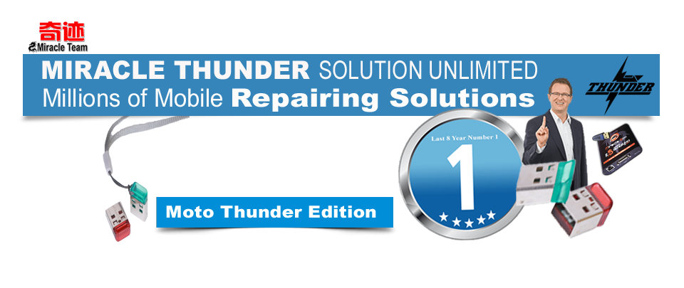 MIRACLE MOTO TOOL Thunder Edition! Version 1.07  Limited Time Free for Miracle Team Users    Support Miracle Box & key Support Miracle Thunder  Supported Flash/FRP MOTOROLA Xt-1800 G5 plus MOTOROLA Xt-1801 G5 plus MOTOROLA Xt-1802 G5 plus MOTOROLA Xt-1803 G5 plus MOTOROLA Xt-1804 G5 plus MOTOROLA Xt-1805 G5 plus MOTOROLA Xt-1806 G5 plus  Motorola Qualcomm Devices# Read Device Info# Normal Mode# Ap Fastboot Mode# Diag Mode  Simlocks# Direct Unlock Most Moto Qcom Devices# Direct Unlock Most Moto Sprint Devices without root# Reset Security  IMEI Repair 2 Methods# Moto Method# Generic Qcom Method# Write Meid (Moto Method or Qcom Method)# Write Esn (Moto Method or Qcom Method)# Write Spc (Moto Method or Qcom Method)# Reset Spc (Moto Method or Qcom Method)# Meid to Esn Converter # Read Qcn# Write Qcn# Read Efs# Restore Efs# Reset Efs  Moto MTK TABMoto FRP Reset Single Click# XT1760 Old & New# XT1761# XT1762# XT1763# XT1764# XT1769# XT1721# XT1723 Old & New# XT1724 Old & New# XT1725 Old & New# XT1726 Old & New# XT1663# XT1750# XT1752# XT1754# XT1755 Old & New# XT1756# XT1757 Old & New# XT1760# XT1770 Old & New# XT1771# XT1772# XT1773 Old & New# XT1902# ASUS X08  Moto Qualcomm FRP AUTO# Moto XT 1021# Moto XT 1063# Moto XT 1092# Moto XT 1093# Moto XT 1095# Moto XT 1096# Moto XT 1254# Moto XT 1521# Moto XT 1526# Moto XT 1527# Moto XT 1528# Moto XT 1540# Moto XT 1550# Moto XT 1557# Moto XT 1562# Moto XT 1565# Moto XT 1575# Moto XT 1585# Moto XT 1602# Moto XT 1607# Moto XT 1621# Moto XT 1622# Moto XT 1625# Moto XT 1641# Moto XT 1642# Moto XT 1643# Moto XT 1644# Moto XT 1650# Moto XT 1655# Moto XT 1676   Basic Tab# Read Info# Sim Lock Read Codes/Direct Unlock# IMEI Repair IMEI1/IMEI2   Misc Tab# Enable ADB# 2 Different Methods# Factory Mode or Fastboot Mode  FRP Reset# 4 MEthods (Need usb Debug - NoRoot Needed)# Nexus 6 FRP Reset New Security  Factory Reset# Normal Mode# Fastmode Mode  Reset Screen locks# Normal Mode / Custom Recovery Mode  Bootloader Tab# One Click Reboot Tool# Reboot Bootloader/Fastboot# Reboot Download# Reboot Normal# Reboot Recovery# Turn Off  Get Unlock Data# Relock# Unlock  Moto Factory Flasher# Ability to Direct Flash Factory Firmwares# Zip or Firmware xml Files# Ability to Select Partitions# Md5 Checksum# Check and Compare Directly All Files in Flash Package# Ability to Generate Flashing Script* Worlds first# Firmware zip or xml to bat  Manual Flasher# Flash in Boot Recovery Mode# Flash Erase Before Write# Reboot After Flash# Flash any Parttion  Sideload and Recovery mode Flasher# Flash in Sideload Mode# Flash in Recovery Mode   This Just Beginning.....  Thunder Power Millions of Mobile Repairing Solution    Br [SV] Miracle Team