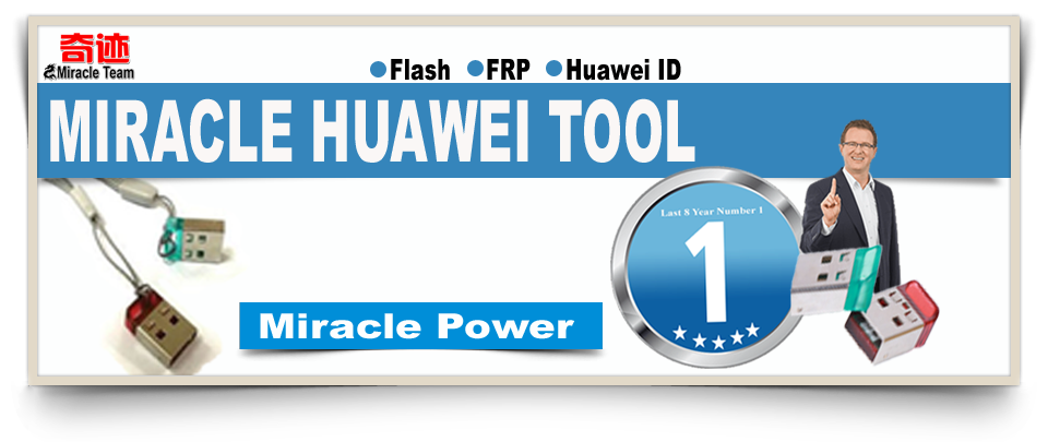 Miracle Huawei Tool 2.13 Released | 100+ Model Added [25th April 2019]