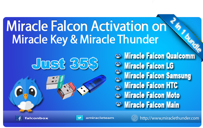 Miracle Falcon Qualcomm Module 4.1 250+ Model Added More then More (15th April 2019)