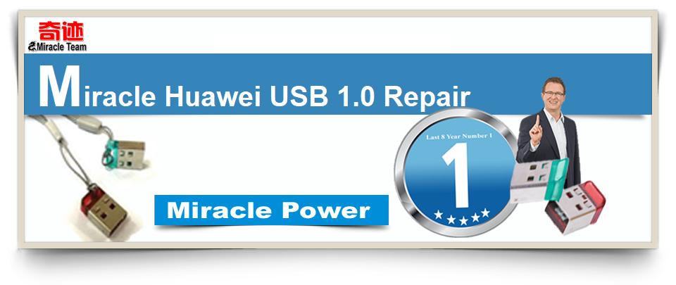 Miracle Huawei USB 1.0. Fix V2.00| Game Over (27th March 2019)